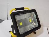 可充电LED照射灯具