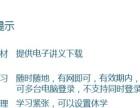 咸宁新东方在线新概念写作专项提高 3册