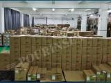 NIPPON CHEMI-CON授权代理商