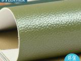 厂家直销高档负离子环保小荔枝纹PVC人造革加厚1.3mm半PU软