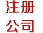 北京企业增资验资,验资报告