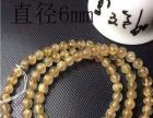 天然铜发钛晶多圈手链