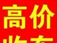 专业二手车买卖上海黄牌,蓝牌货车,能过户,价高