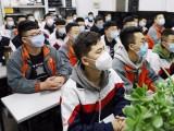 上海学手机维修去何地好二十年维修教学 华宇万维