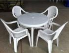 济南收购长条桌椅
