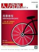 菏泽汇锦文化供应良好的论文发表 权威的论文发表