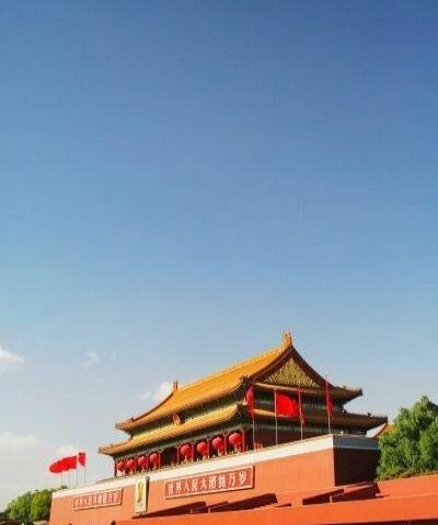 无棣嘉华文化国际旅行社
