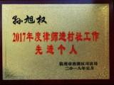 杭州婚姻律师