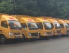 上海箱式货车出租可以进市区搬家拉货