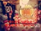 南京气球专业培训班去哪好魔术气球培训创意气球培训气球派对培训