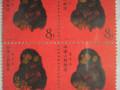 哈尔滨回收邮票年册,版票,生肖邮票,猴票,小本票,钱币回收