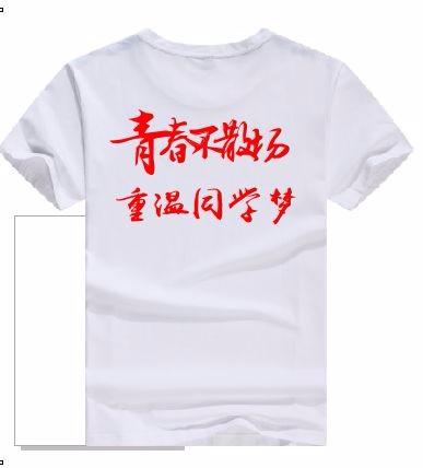 南宁班服定做,南宁班服代理,南宁班服直销