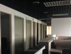 宣武门 富卓大厦 349平 精装修 正对电梯 空置