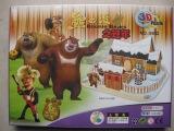 益智立体拼图玩具 熊出没 3D泡沫纸立体拼板