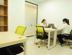 2 教你如何选择专属你的办公室,省心省时间省钱