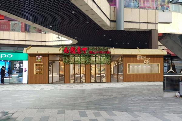 餐饮空间设计提升内部空间利用率