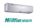 河南风幕机专业销售 河南恒之达暖通设备有限公司
