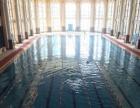庆华健身拥有潍坊较大游泳馆