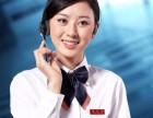 江苏扬州LG波轮 滚筒洗衣机维修清洗保养LG售后服务电话