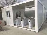 集裝箱房 打包箱房 活動板房 輕鋼別墅
