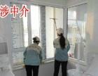 迎新春保洁专业擦玻璃清洗服务