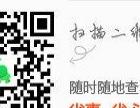 【六安风景区】芜湖大白鲸海洋公园、鸠兹古镇1日游