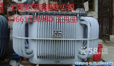 六安废旧箱式变压器回收处理公司 较新报价