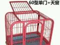小型犬用加粗带轮狗笼子