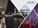 上海生日宴會預定 名信號婚禮59800元 樂航會務浦江游覽網