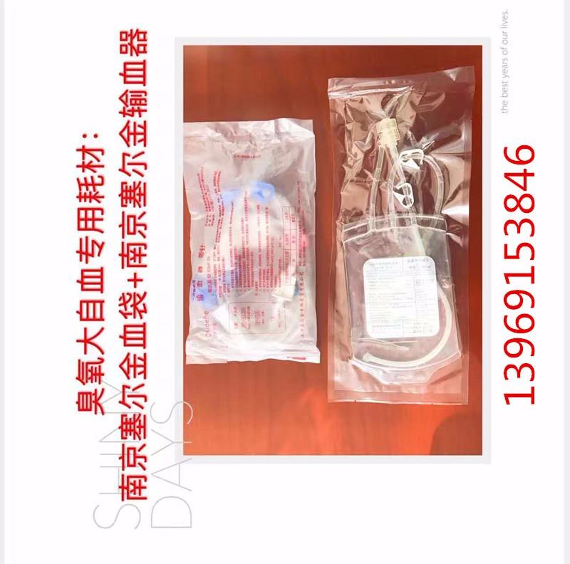 b2ea0510223dd215e24066a0385626b0.jpg