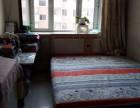 中介勿扰 呼兰顺城小区 2室 1厅 65平米 出售