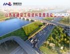 海盛资料软件2016 山西省建设工程资料管理系统V9.59