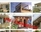 厦门专业防腐木设计施工维护及木结构产品施工维护!