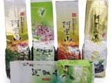 供应 台湾茶叶新鲜春茶2019台湾阿里山茶叶 茶叶 乌龙