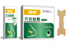 皇圣堂鼻炎贴双向治疗效果显著,代理价格优惠