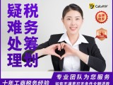 财驴商标注册,转让变更,专利申请,知识产权服务