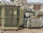 珠海金湾区废旧变压器回收