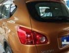日产 逍客 2015款 2.0 自动 XV炫-车况精品,价格合适
