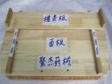 搓丸板生产药丸方法 制丸机 药丸机 撮丸板 搓药板