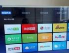 全新LED液晶电视
