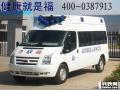 衢州救护车出租移动LCU跨省接送