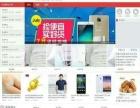 国盾掌芯通(北京)网路科技公司