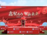 无锡惠山开幕启动道具租赁