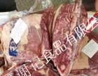 日照岚山区进口冷冻牛羊肉批发市场西餐牛排批发牛腩牛