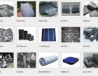 高价回收多晶电池片单晶电池片硅片组件回收