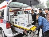 长途救护车出租服务,配备专业医护跨省转运患者24小时服务