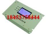 颐坤 PIR-DY移动变电站低压保护箱+全国包邮