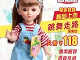 益智早教玩具新品儿童安娜智能娃娃会说话会跳舞女孩玩偶特价批发