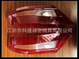 南京模具厂 双色模具 包胶模具 注塑加工 模具加工