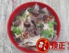 上海石家庄牛肉罩火烧技术免加盟培训